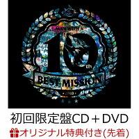 """【ファミリーマート受け取り限定先着特典】MAN WITH A """"BEST"""" MISSION (初回生産限定盤CD+DVD) (レコード型コースター)"""