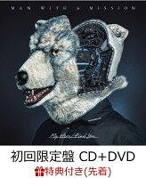 【先着特典】My Hero/Find You (初回限定盤 CD+DVD) (B2告知ポスター付き)