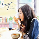 soup (初回限定盤 CD+DVD) [ 藤原さくら ]