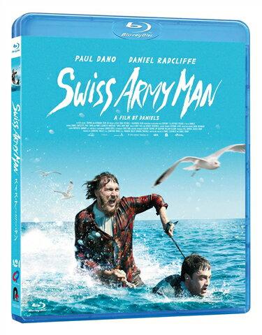 スイス・アーミー・マン【Blu-ray】