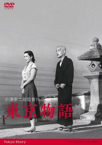 小津 安二郎監督の面白い映画ランキングTOP15!おすすめ作品は?