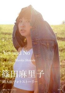 【楽天ブックスならいつでも送料無料】篠田麻里子『Yes and No Mariko Shinoda』 [ 篠田麻里子 ]