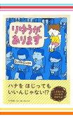 【特典・ポストカード付き!】 ヨシタケシンスケ2点セット