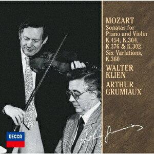 モーツァルト:ヴァイオリン・ソナタ第26・28・32・40番 <泉のほとりで>による6つの変奏曲画像