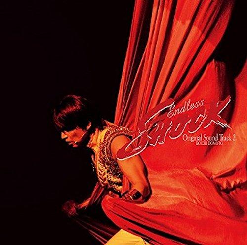 邦楽, ロック・ポップス KOICHI DOMOTO Endless SHOCKOriginal Sound Track 2