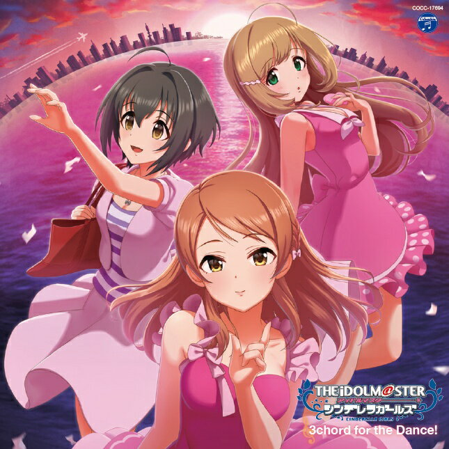 ゲームミュージック, その他 THE IDOLMSTER CINDERELLA MASTER 3chord for the Dance! () ()