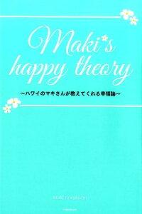 Maki's happy theory