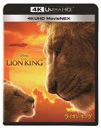 ライオン・キング 4K UHD MovieNEX【4K ULTRA HD】