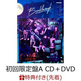 【先着特典】Breakthrough (初回限定盤A CD+DVD) (ICカードステッカー付き)