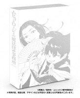 ムヒョとロージーの魔法律相談事務所第2期 コンプリート DVD BOX