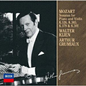 モーツァルト:ヴァイオリン・ソナタ第25・29・35・42番画像