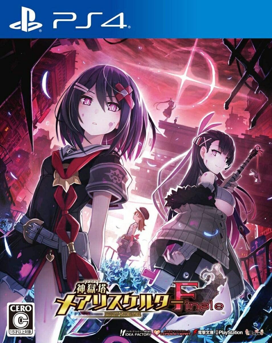 神獄塔 メアリスケルターFinale 通常版 PS4版