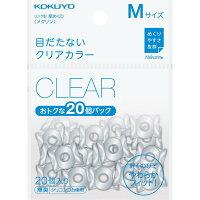 コクヨ 紙めくり リング型 メクリン ベーシックカラー 20個入 Mサイズ クリア メクー521T