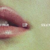 Lip (初回限定盤 CD+DVD)