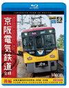ビコム 京阪電気鉄道 全線 後編 4K撮影作品 京阪本線(ブルーレイ)