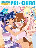 キラッとプリ☆チャン シーズン2 Blu-ray BOX vol.04【Blu-ray】