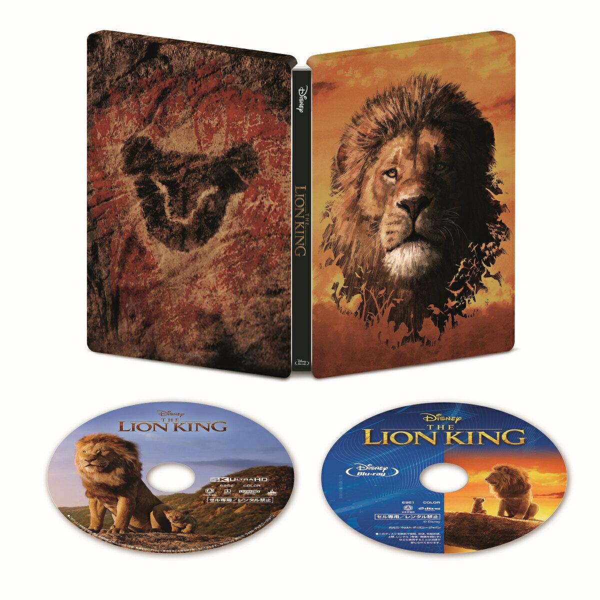 ライオン・キング 4K UHD MovieNEX スチールブック(数量限定)【4K ULTRA HD】画像