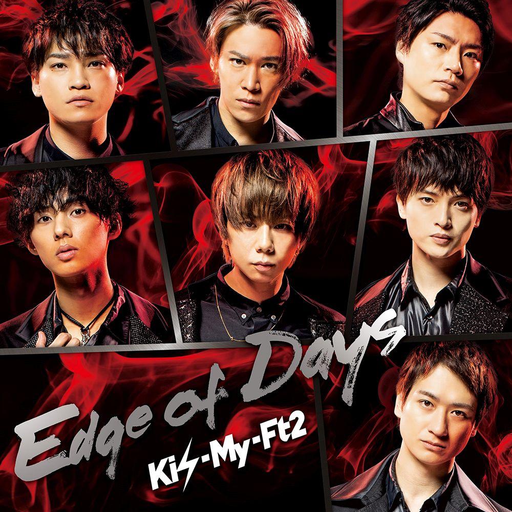 Edge of Days (初回盤A CD+DVD)画像