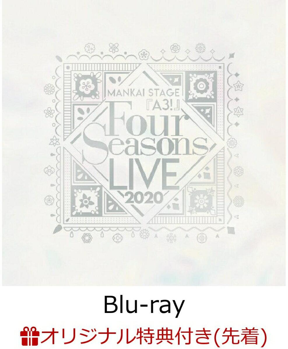 【楽天ブックス限定先着特典】MANKAI STAGE『A3!』~Four Seasons LIVE 2020~【Blu-ray】(ブロマイド5枚セット(冬組)) [ 横田龍儀 ]画像