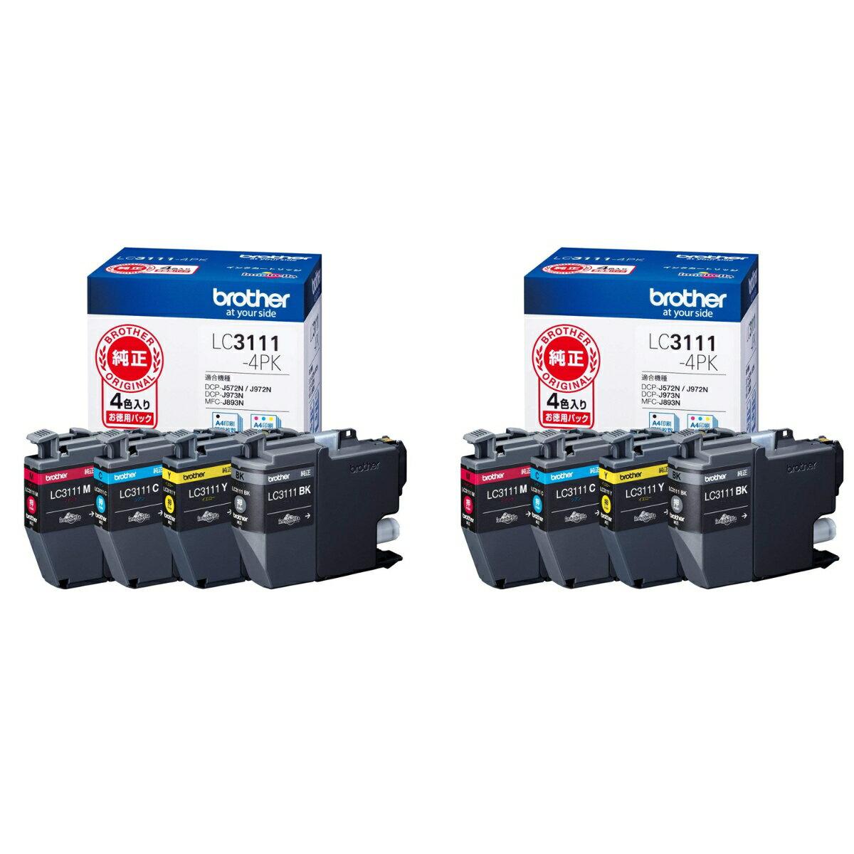 【2箱セット】ブラザー インクカートリッジ 4色パック LC3111-4PK