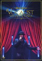 Concert Tour 2012 VOCALIST VINTAGE & SONGS【初回限定盤】