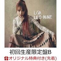 【楽天ブックス限定先着特典】【楽天ブックス限定 オリジナル配送BOX】LEO-NiNE (初回生産限定盤B CD+DVD)(カラビナ)