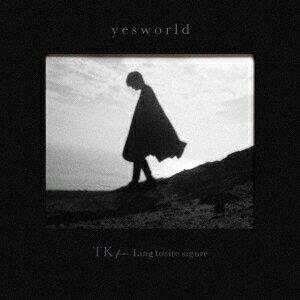 邦楽, ロック・ポップス Yes World ( CDBlu-ray) TK from