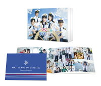 マジで航海してます。〜Second Season〜 Blu-ray BOX【Blu-ray】