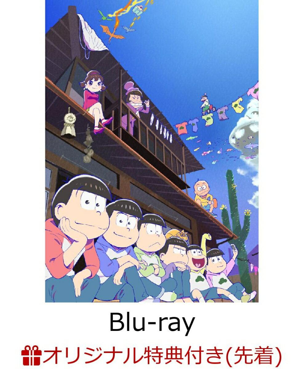 【楽天ブックス限定先着特典+先着特典】おそ松さんULTRA NEET BOX(ポストカードセット+描き下ろしマスクケース)【Blu-ray】
