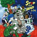 STOP THE WAR (初回限定盤 CD+DVD) [ HEY-SMITH ]