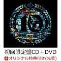 """【楽天ブックス限定先着特典】【楽天ブックス限定 オリジナル配送BOX】MAN WITH A """"BEST"""" MISSION (初回限定盤 CD+DVD) (アクリルキーホルダー)"""