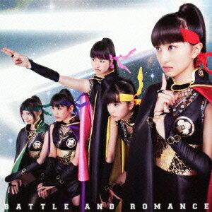 【送料無料】バトル アンド ロマンス(初回限定盤B CD+DVD アンコールプレス) [ ももいろクロー...