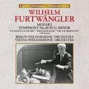 モーツァルト:交響曲 第40番 3大オペラ序曲集(フィガロの結婚/ドン・ジョヴァンニ/魔笛) [ ヴ