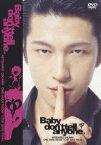 見体験!BEST NOW DVD::及川光博ワンマンショーツアー2000 FINAL 誰にも言っちゃダメだよ…。 [ 及川光博 ]