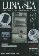 LUNA SEA手帳型スマートフォンケースBOOK SPECIAL EDITIO
