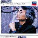 ベートーヴェン:交響曲第1番・第2番・第6番≪田園≫・第7番 [ 小澤征爾 ]