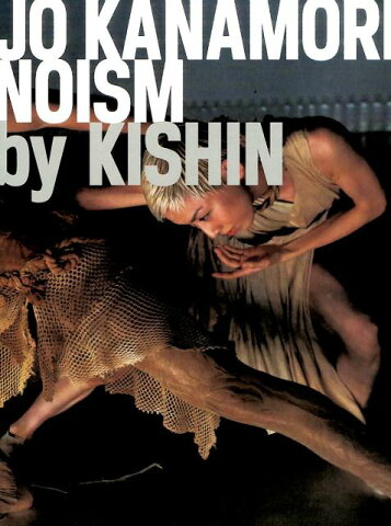 JO KANAMORI/NOISM by KISHIN [ 篠山紀信 ]