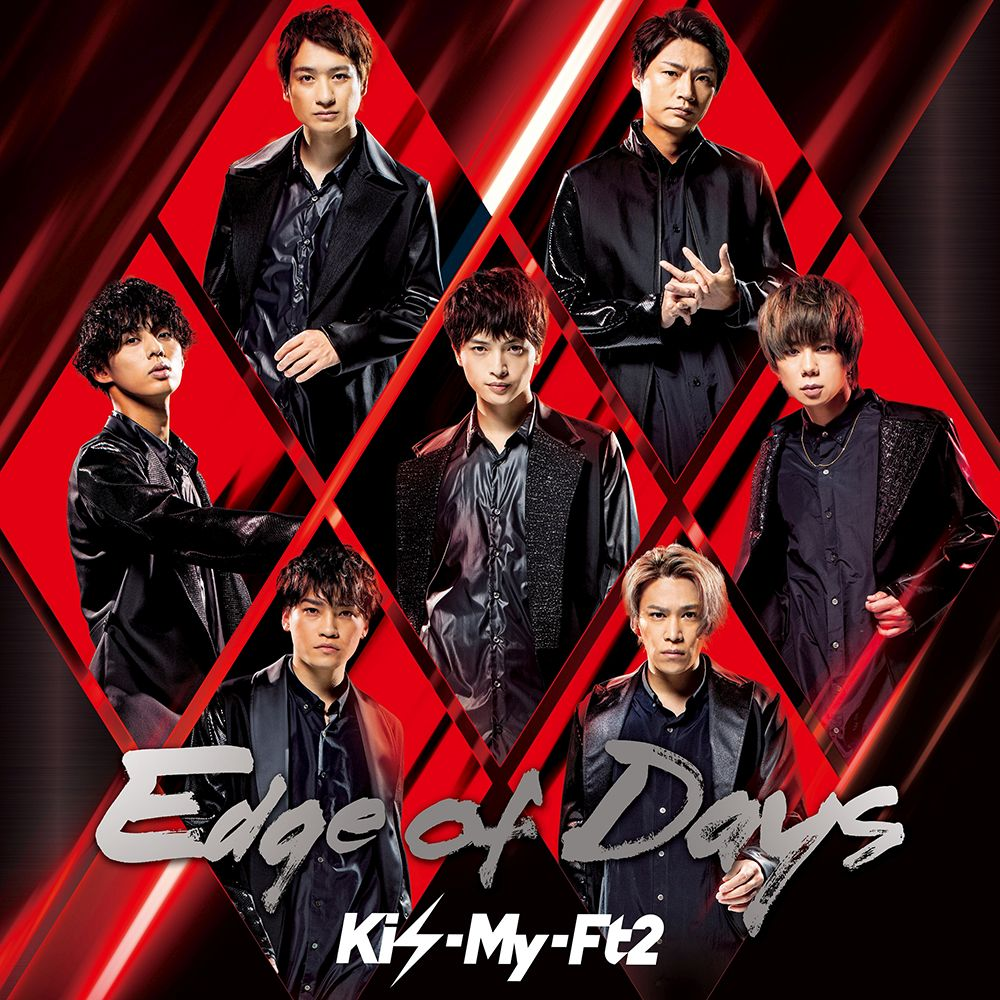 Edge of Days (初回盤B CD+DVD)画像