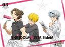 アイドルマスター SideM 3(完全生産限定版)【Blu-ray】 [ 仲村宗悟 ]