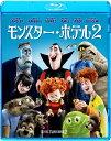 モンスター・ホテル2【Blu-ray】 [ セレーナ・ゴメス ]