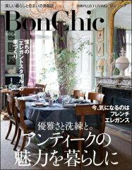 【送料無料】BonChic(vol.6)