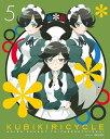 クビキリサイクル 青色サヴァンと戯言遣い 5【Blu-ray】 [ 梶裕貴 ]
