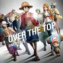 【楽天ブックス限定先着特典】OVER THE TOP (ポストカード付き) [ きただにひろし ]