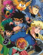 7/3発売!『ドラゴンクエスト ダイの大冒険 (1991)』