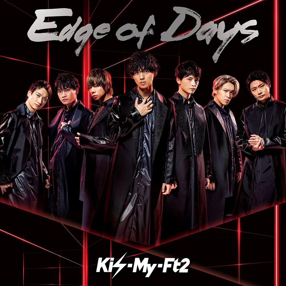 Edge of Days (通常盤)画像