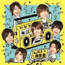 ミュージック (初回限定盤A CD+DVD) [ 風男塾 ]