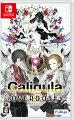 Caligula Overdose Nintendo Switch版の画像
