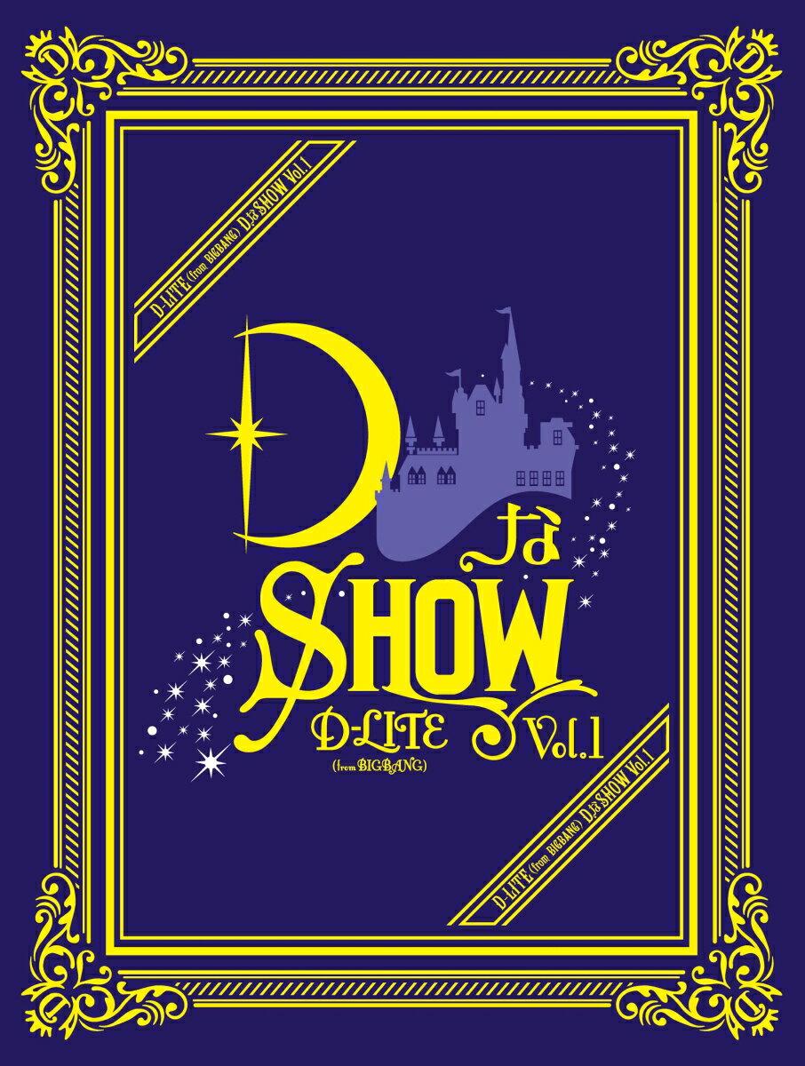 DなSHOW Vol.1(3Blu-ray+2CD スマプラ対応)(初回生産限定盤)【Blu-ray】