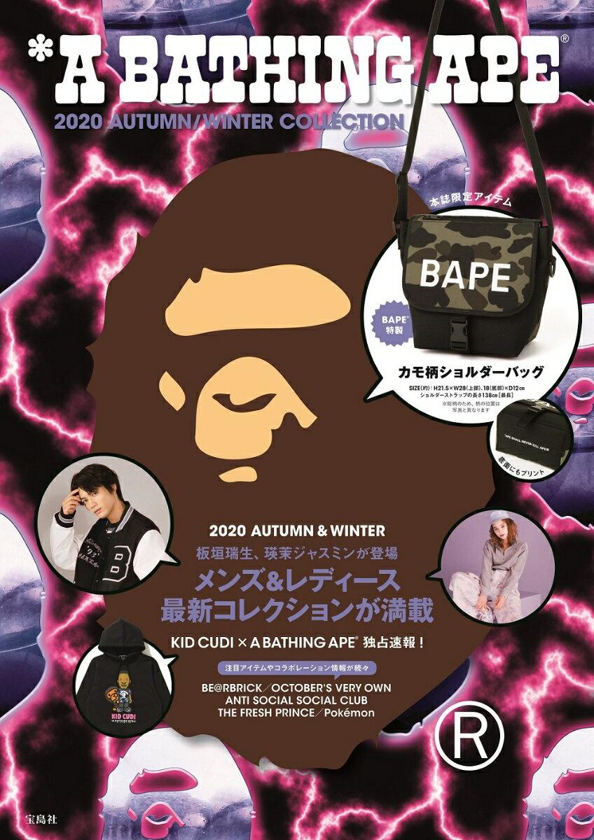 Bathing Ape wiki A BATHING APE 2020 AUTUMNWINTER...
