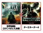 世界侵略:ロサンゼルス決戦/ターミネーター4【Blu-ray】 [ アーロン・エッカート ]